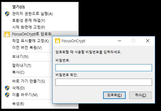 FocusOnCrypt